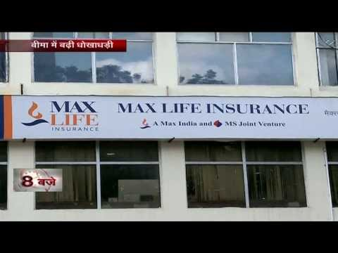 FRAUD IN LIFE INSURANCE POLICIES