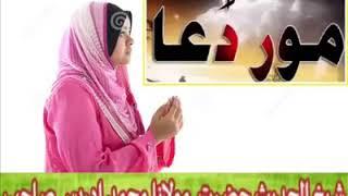 Maulana sheikh idrees seab nawe bayan da mor bara ke bayan new latest