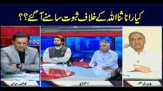 Off The Record   Kashif Abbasi   ARYNews   2 Septemder 2019