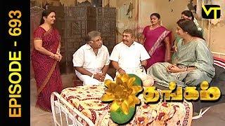 Thangam Tamil Serial   Episode 693   Ramya Krishnan   Vijayakumar   Vision Time Tamil