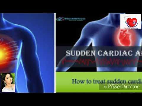 कार्डियाक अर्रेस्ट, cardiac arrest, heart disease,new disease of heart,heart attack,आजार आणि उपचार