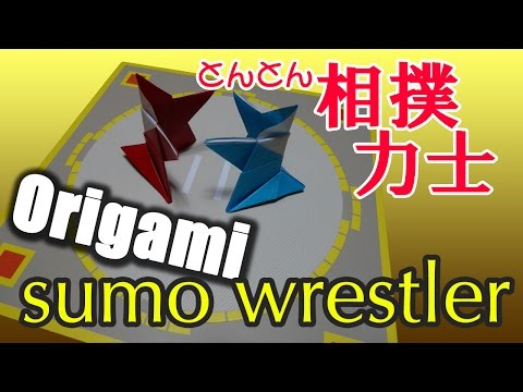 Wrestlers of paper sumo. How to make origami / 折り紙 紙相撲 力士 折り方