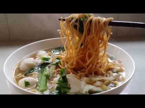 Quick Lunch - Yee Mee Noodle Soup