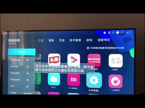 Xiaomi Mi 4C/4A TV How to change chinese language to English
