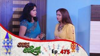 Tara Tarini | Full Ep 475 | 16th May 2019 | Odia Serial – TarangTV