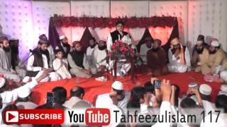 Rabbana Ya Rabbana Full Naat By Qari Asif Rasheedi 31 03 2016 Dhanola Fsd