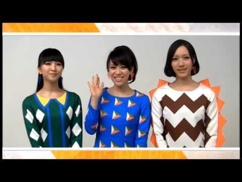 We are Perfume! - English Intro