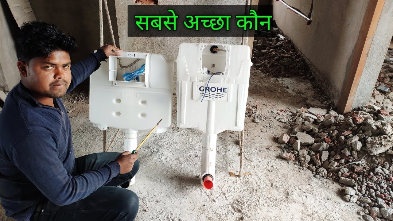 Kohler and Grohi concealed cistern different