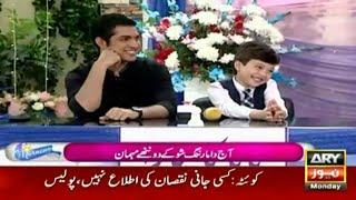 The Morning Show-23rd Oct 2017- Iqrar ul Hassan