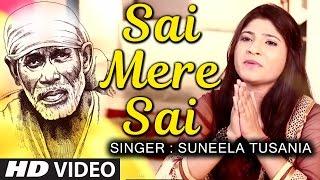 Sai Mere Sai I HD VIDEO I SUNEELA TUSANIA I T-Series Bhakti Sagar