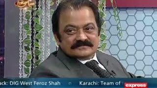Syasi Theater 5 January 2016 | Rana Sanaullah Khan