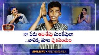 Kushi Kushiga | Telugu Stand Up Comedy By Adiseshu | Naga Babu Konidela Orginals | Infinitum Media