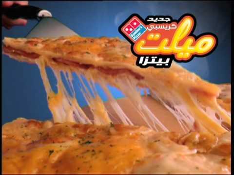 Crispy Melt Domino's Pizza