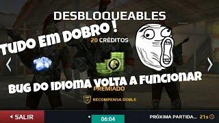 [MC5]~BUG DAS 20 ÁGUIAS ! 50% FUNCIONAL .. BUG DE TUDO EM DOBRO !!!
