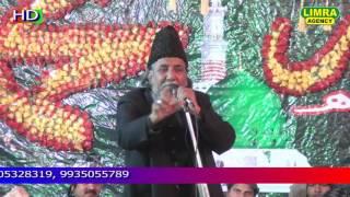 Rahi Bastavi Naat Shareef Part 4 Naatiya Mushaira Jais Shareef  2017 HD U P  India 2
