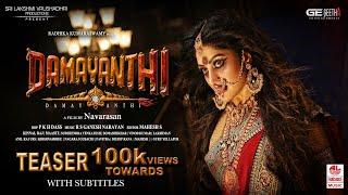 Damayanthi Teaser - Kannada | Radhika Kumaraswamy | Navarasan | R.S Ganesh Narayan