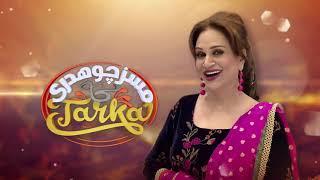 Mrs Chaudhry Ka Tarka Episode 5 Natasha Ali Bushra Ansari