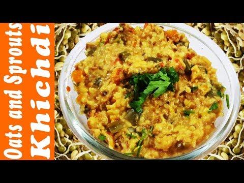 Tasty Oats - Sprouts Khichdi | How to Make Oats Khichidi | Healthy Breakfast Oats & Sprourts Kichidi
