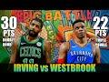 Download  Bakbakan Hangang sa Huli | Irving vs Westbrook Full Duel Highlights MP3,3GP,MP4