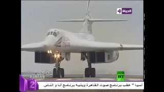 صوت القاهرة - استعراض القوة بين روسيا وامريكا... قاذفة القنابل النووية الروسية TU 160 تطلق فى سوريا