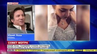 Гостям свадьбы Гуцериева подарили золотые шкатулки на 50 млн рублей