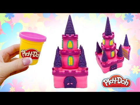 Dolls Food. Doll's Castle Cake. DIY How to Make Play doh Castle Cake. Surprise Toys