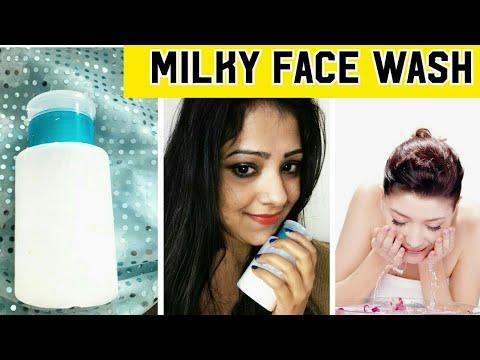DIY MILK FACE WASH- SKIN WHITENING MILK FACE WASH | GET MILKY WHITEN FAIR SKIN AT HOME