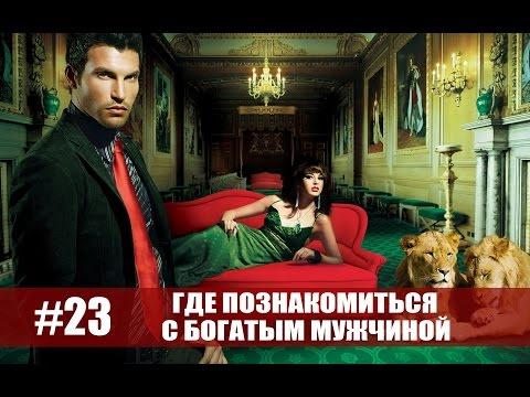 Екатерина Взлет 2 Сезон 2017 смотреть онлайн бесплатно