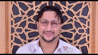 #x202b;عبد الله الداودي -2018- ديتي قلبي للطبيب -- Abdellah Daoudi - Diti Galbi Ltbibe#x202c;lrm;