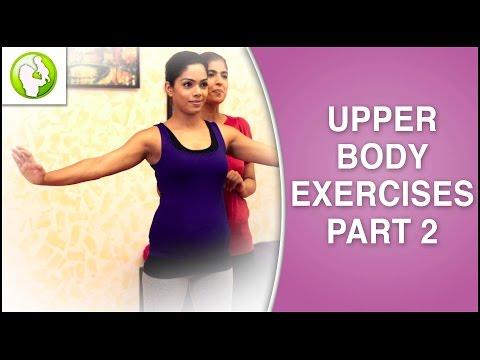 Upper Body Exercises | Part 2
