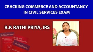 Cracking Commerce and Accountancy in Civil Services Exam