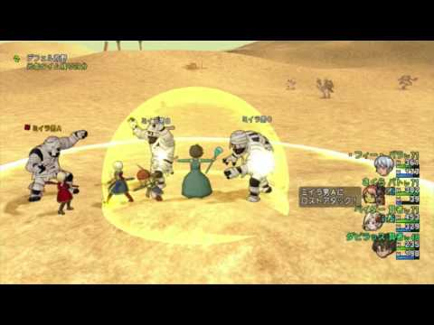 Dragon Quest X [PC] (No Commentary) #204, Sage Lvl 50 Quest 188: Battle of the Sages