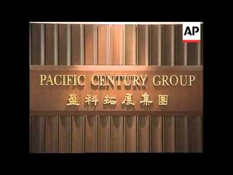 HONG KONG: LATEST BID FOR PHONE COMPANY