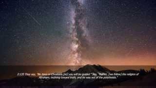 Moutasem Al-Hameedi - Surah Al-Baqarah [Complete] - Amazing Recitation