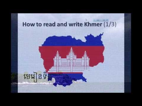 Learn to Read and Write Khmer (1/3)