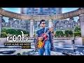 Pyar Hume Kis Mod I ROOH I Valentine Hangover I Rock Cover