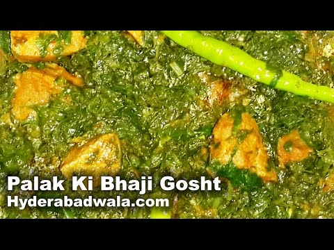 Palak Gosht Recipe Video – Mutton Spinach Curry –Simple, Quick, Healthy Cooking (English)