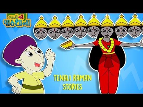 Short Cartoon Video In Hindi / Short Cartoons