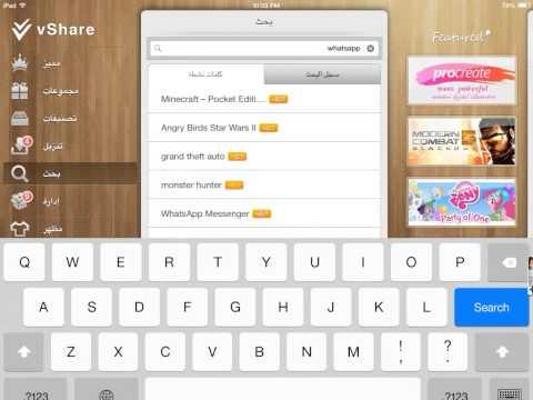 How to Install whatsapp on iPad ios 7 2014