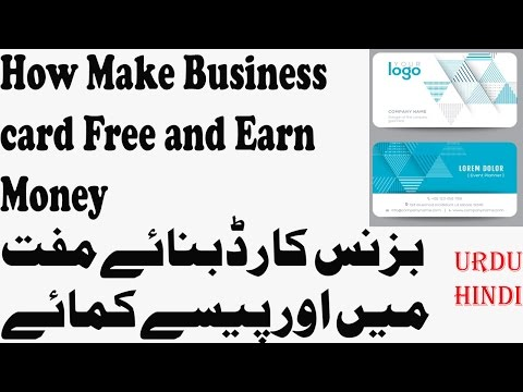 How to create Online  Business Card Free And  Make Money | Urdu Hindi