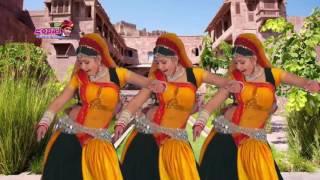 Rajasthani super hit song 2017