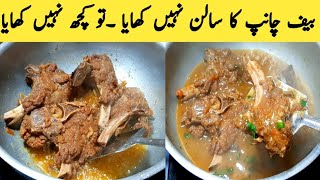 Beef Chops Recipe.How To Make Beef Chops.Healthy Winter Foo Beef Chops Recipe By Maria Ansari ♥️