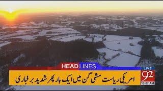 92 News Headlines 10:00 AM - 17 January 2018 - 92NewsHDPlus