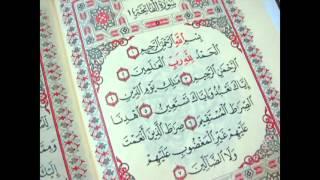 اطول نفس قراءة القرآن سورة الفاتحة بنفس واحد للشيخ رأفت حسين