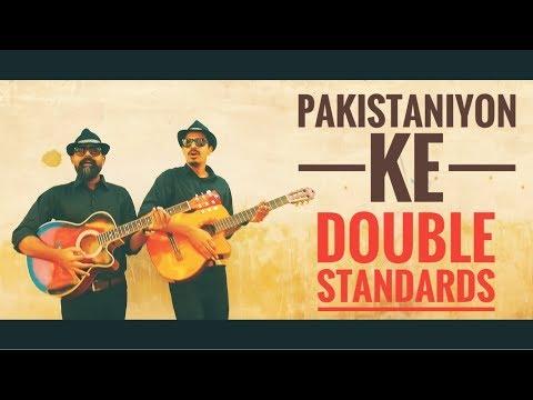 Pakistaniyon Ke Double Standards | Bekaar Films | Funny