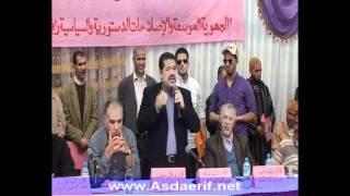 Chabat.video Hourfi