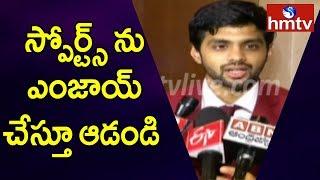 Badminton Player Sai Praneeth Speaks to Media | Sai Praneeth Bags Arjuna Award | hmtv Telugu News