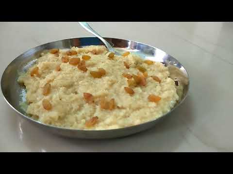 Suji ka halwa (Satyanarayan pooja Prasad) Recipe- Hindi
