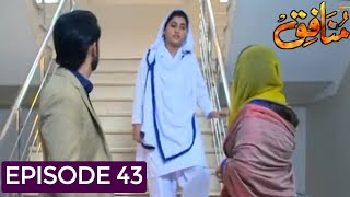 Munafiq Episode 43 Promo | Munafiq Episode 43 Teaser | Har Pal Geo