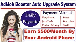 How To Upgrade AdMob Booster Account Instant | 100% Real Earning App | Jugari Baba